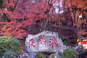 東立Blog vol.190