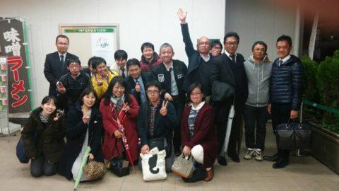 東立Blog vol.104