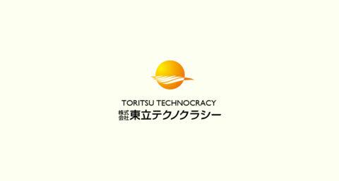 【2021年卒向け】会社説明会開催のお知らせ