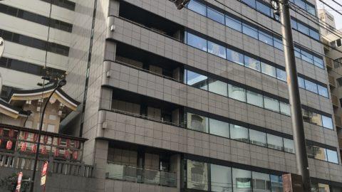 東京支店 移転のお知らせ