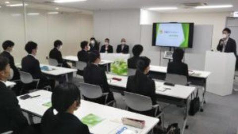 第2回 2021年3月卒向け 会社説明会 開催