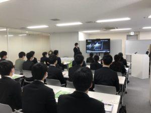 第3回 2021年3月卒向け 会社説明会 開催